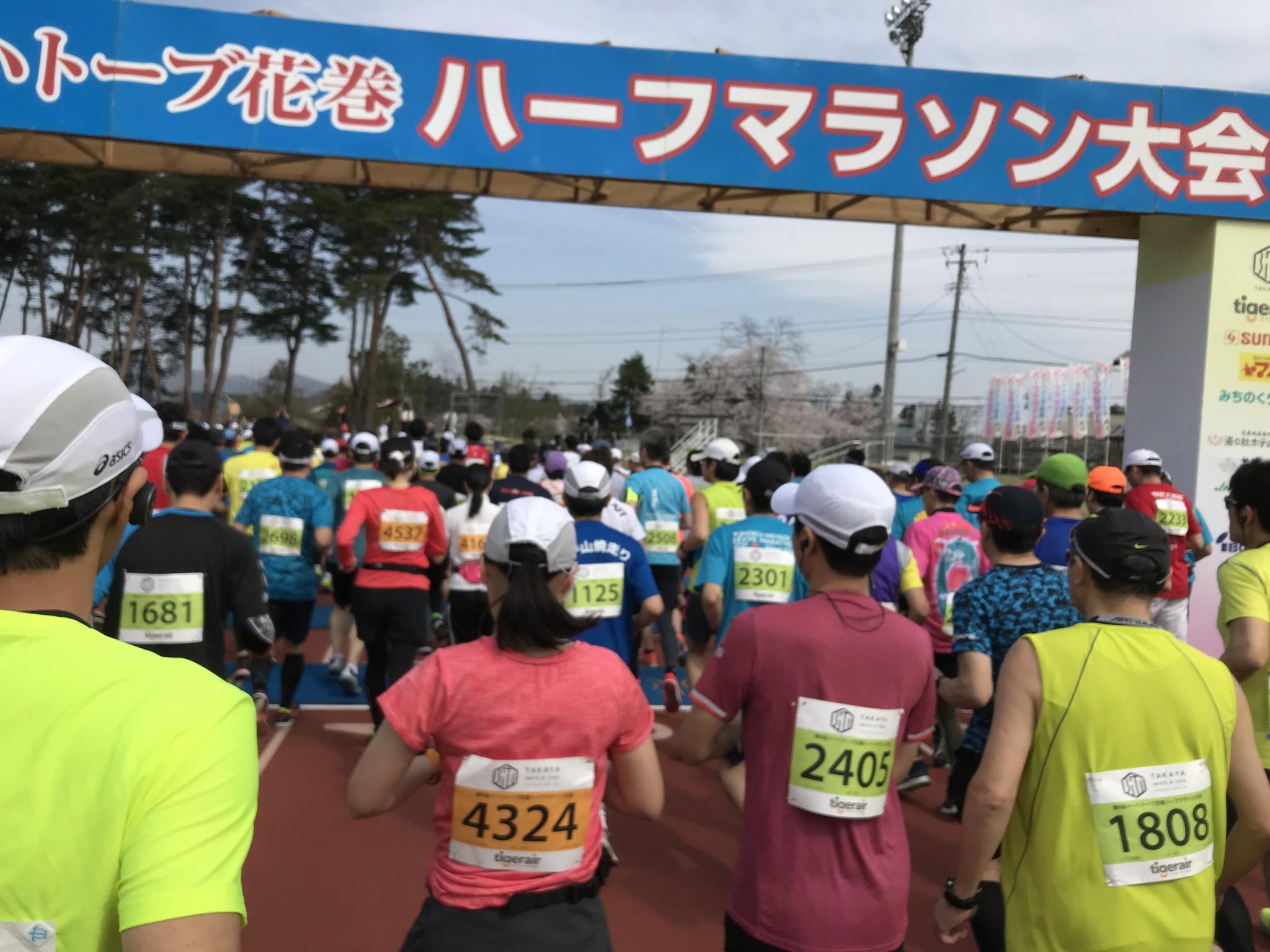 1298bf9037 マラソン大会で GARMINデビュー! – 時計・宝石おくやま
